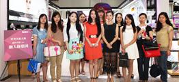 《轻奢美妆汇》第20期:潮人专柜体验·北京站
