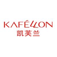 Kafellon