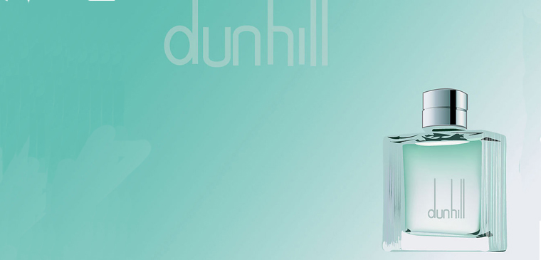 Alfred Dunhill 2