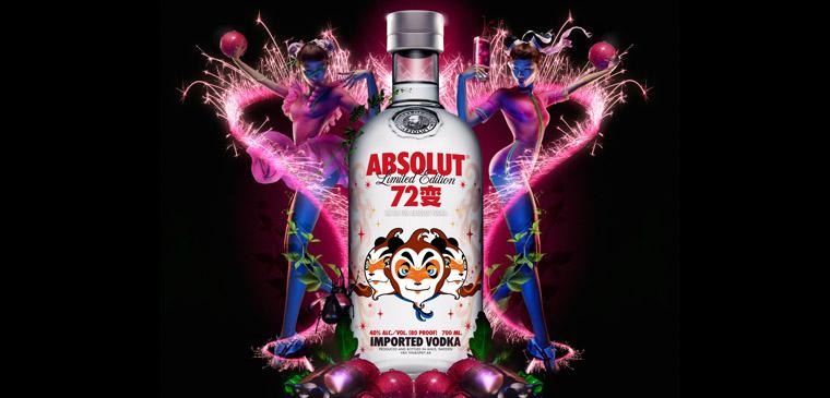 Absolut Vodka2