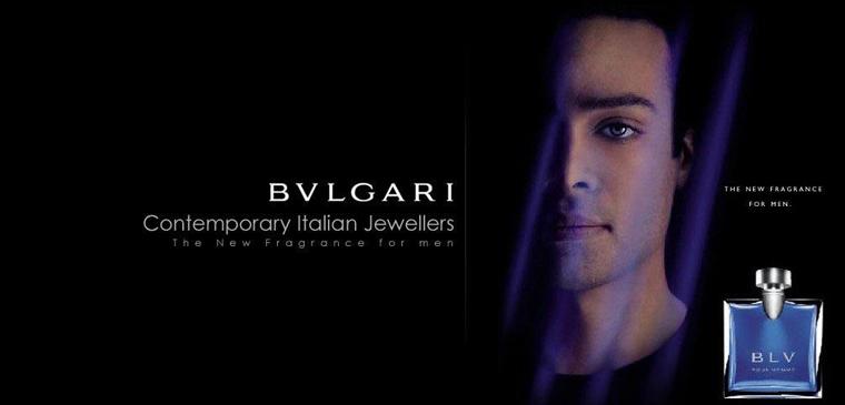 BVLGARI4