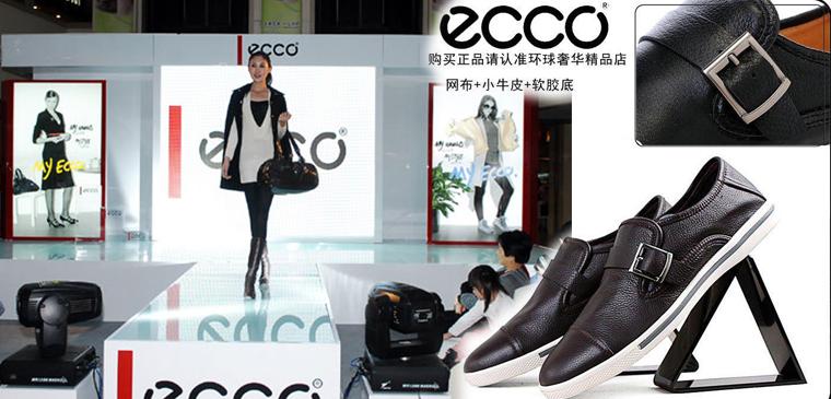 ECCO 4