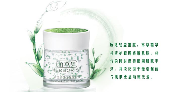 Herborist4