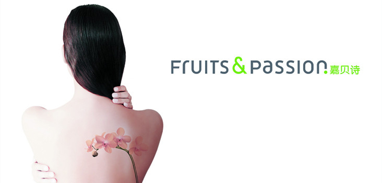 FruitsPassion2