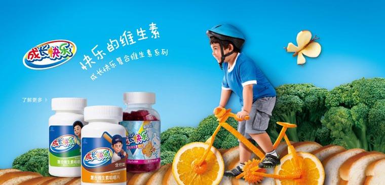 YangShengTang4