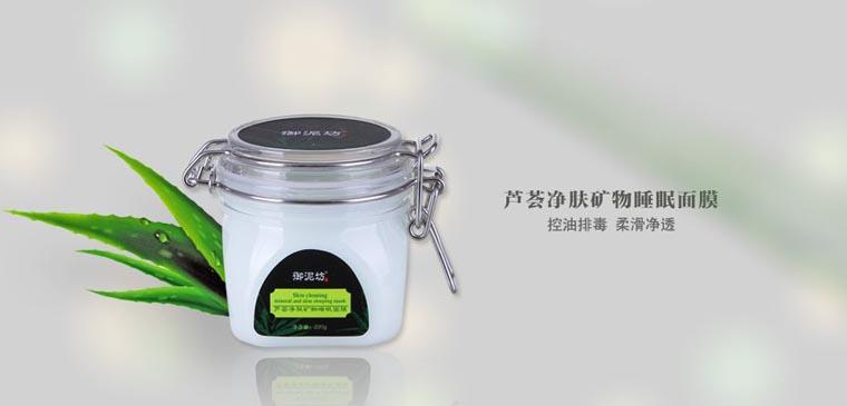 yunifang2