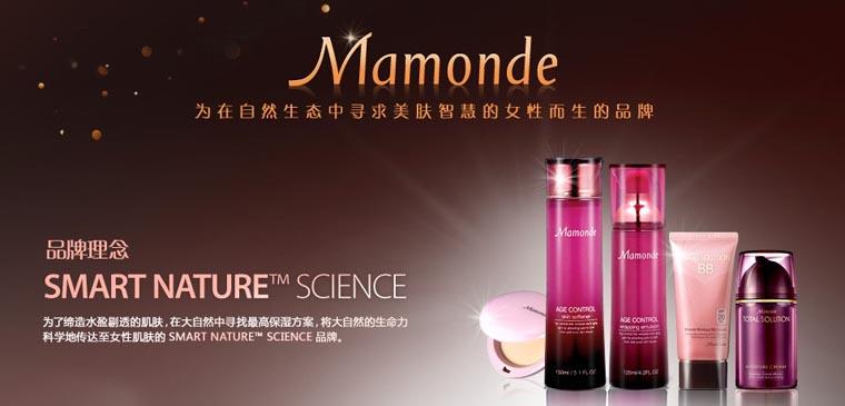 Mamonde1