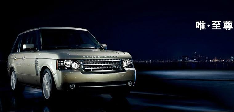 Land Rover/路虎4