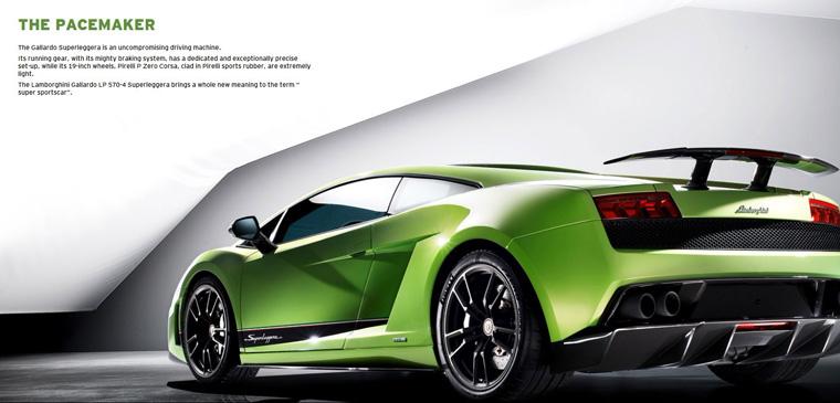 Lamborghini/兰博基尼3