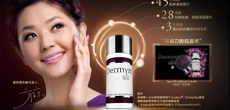 Dermyn2