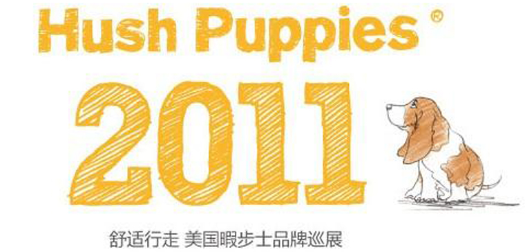 Hush Puppies1