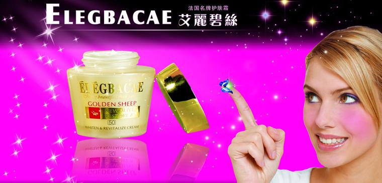 Elegbacae4