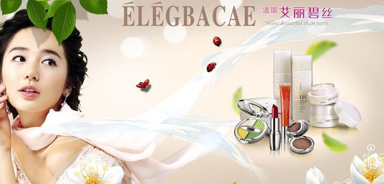 Elegbacae1