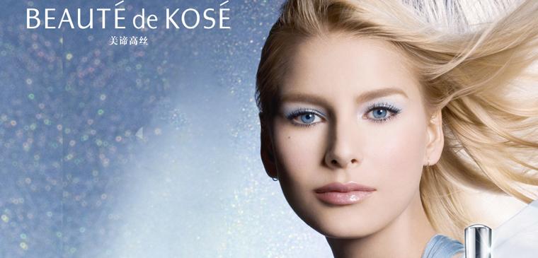 Beaute de Kose2