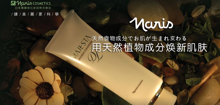 Naris/娜丽丝1