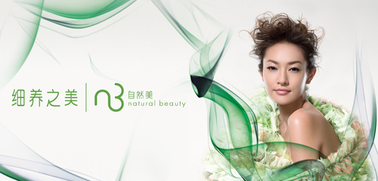 natural beauty/自然美1