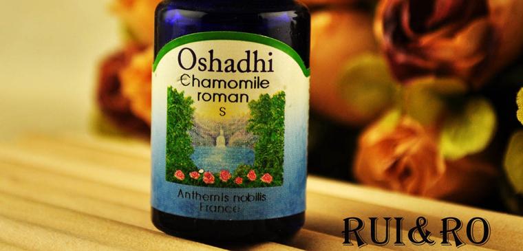 Oshadhi/奥莎迪2