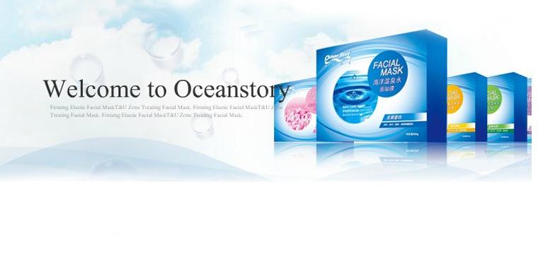 oceanstory/海洋传说4