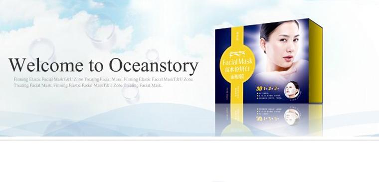 oceanstory/海洋传说2