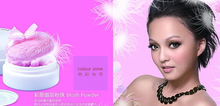Colorzone1