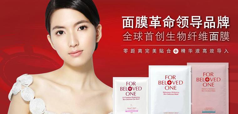 For Beloved One1