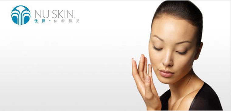 Nu Skin2