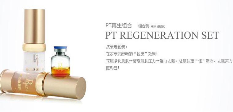 Placentin2