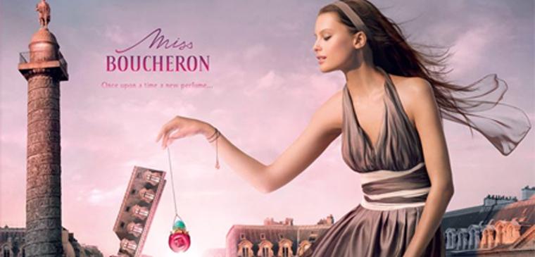 宝诗龙(Boucheron)奢华品牌