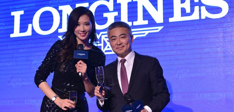 浪琴表南京首家旗舰店隆重揭幕