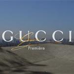 Gucci Première经典奢华香水