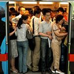 北京挤地铁神曲《地铁四惠东》