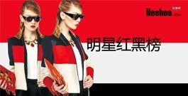 专栏:邓紫棋终于不再毁时尚