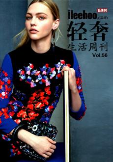 轻奢生活周刊第56期:有一种衣橱只有时装精知道