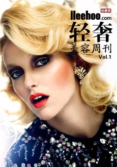 轻奢美容周刊VOL.1 看不懂的时装周 发型真糟心