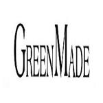 歌琳玫GreenMade