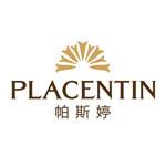 帕斯婷Placentin
