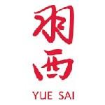 羽西YUE-SAI
