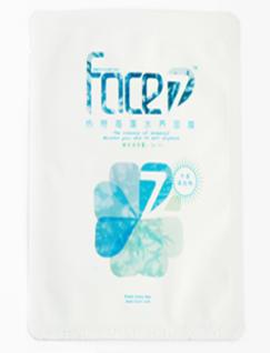 Face7热带海藻水养面膜