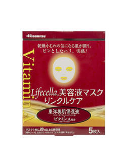 活之肤Lifecella美容液嫩白修护面膜