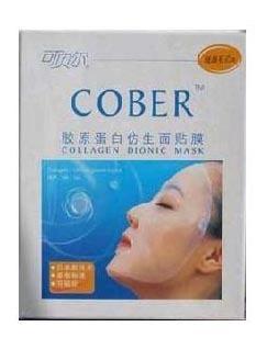 可贝尔胶原蛋白仿生面膜贴(水嫩白美白保湿型)