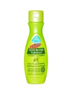 美国雅儿天然有机橄榄油维E乳液