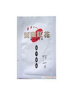 西藏红花精华眼膜