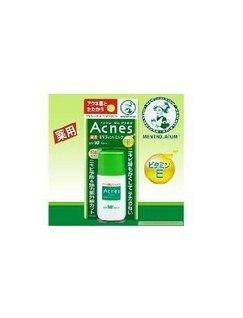 曼秀雷敦Acnes药用抗痘防晒隔离霜SPF30+(spf50)