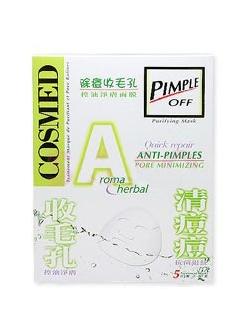康是美PIMPLEOFF除痘收毛孔控油净肤面膜