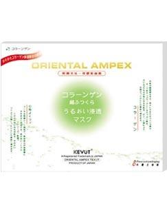 明朗月儿ORIENTAL AMPEX-胶原蛋白控油祛痘面膜