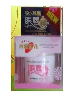 西藏红花锁水睡眠眼唇膜