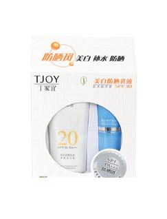 丁家宜美白防晒乳液SPF20/PA++(清爽抗汗型)