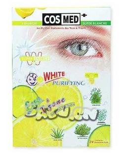 康是美青瓜草本舒缓保湿眼膜