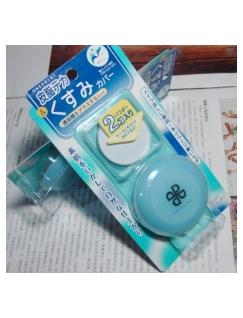 黑龙堂OnePoint毛孔隐形粉饼蓝色(送一块粉芯)