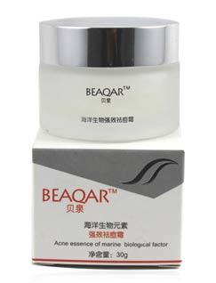 贝泉·药妆海洋生物强效祛痘霜